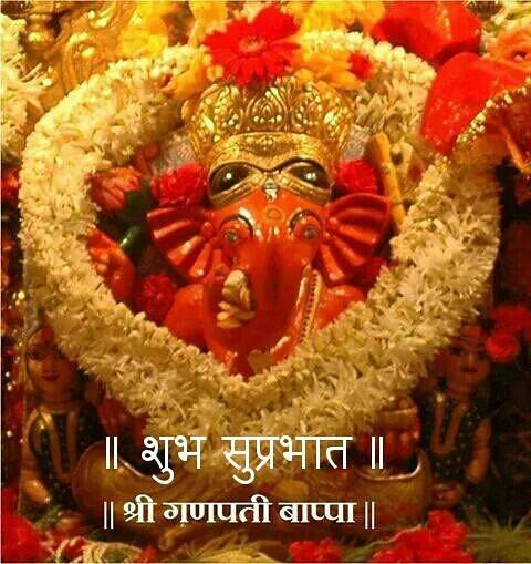 Sweet Couples Cute Love Wallpapers 83 Good Morning Ganesh Images Amp Hd Ganesha Photos For