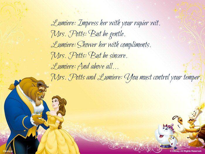 You And I Wedding Song