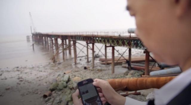 Ma Jun App Video Capture 1