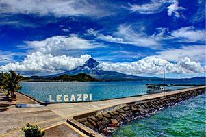 Legazpi City Boulevard
