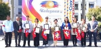 Kalayaan SF awardees