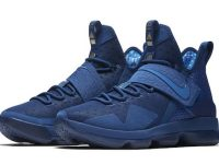 Nike unveils Pinoy inspired LeBron Agimat shoes