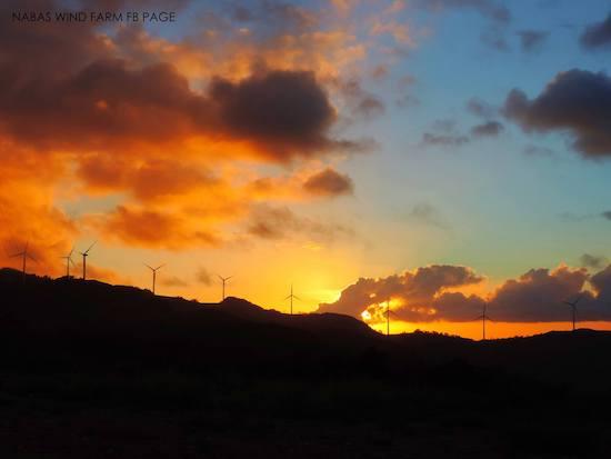 Nabas Wind Farm