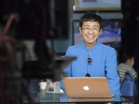 Maria Ressa wins 2018 Gwen Ifill Press Freedom Award in New York
