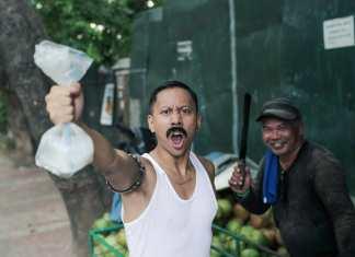 Mikey Bustos Freddie Mercury