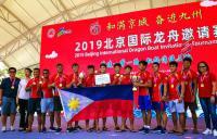 Team Philippines are champions of Beijing International Dragon Boat Tournament