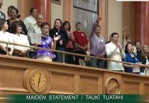 Maiden Statement Tauki Tuatahi