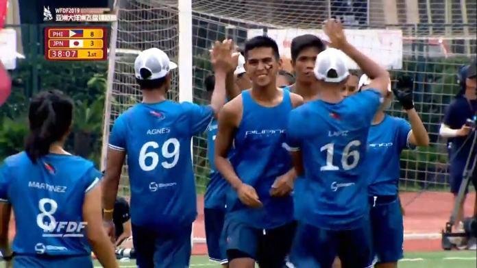 Pilipinas Ultimate Mixed Team