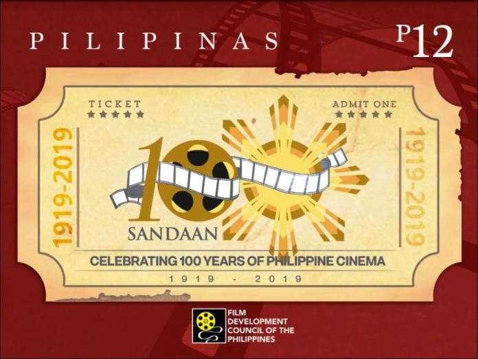 Pinoy cinema movie ticket