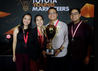 Toyota UP Diliman trophy