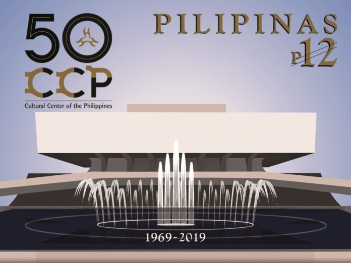 Cultural Center Philippines Golden Anniversary