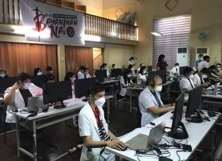 Bayanihan Na operation center