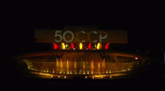 CPP Golden Jubilee