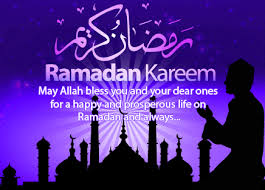 25 Ramzan Messages For Whatsapp Ramzan Images Stock Images
