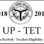 UP TET टीचर्स भर्ती परीक्षा 2018 के लिए ऑनलाइन आवेदन प्रक्रिया