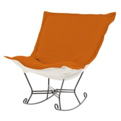 Puff Rocking Chair Replacement Covers Red Leather Reception Chairs Shop Rocker Free Shipping Orange