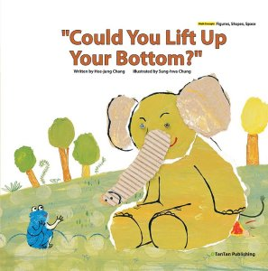 cover_Could-You-Please-Lift-up-Your-Bottom