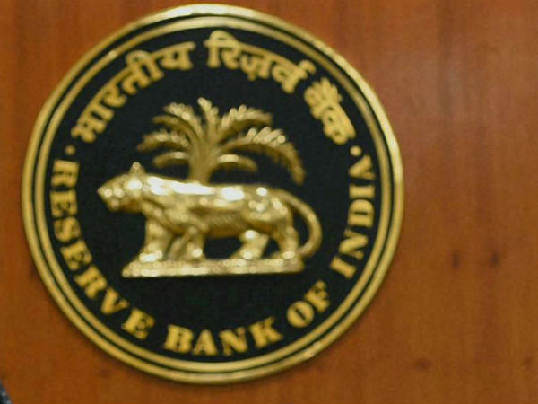 RBI Monetary Policy: MPC Sees Inflation At Elevated Levels
