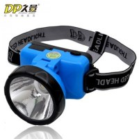 DP 1WATT LED Rechargable Ultra Bright Head lamp price pakistan