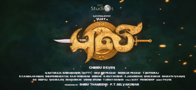 Puli Official Trailer Released on Twitter by Vijay