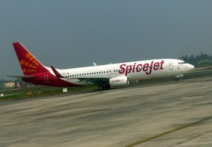 SpiceJet offers Ticket at Re.1