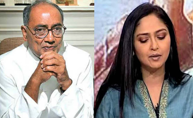 Congress General Secretary Digvijay Singh Marries Journalist Amrita Rai