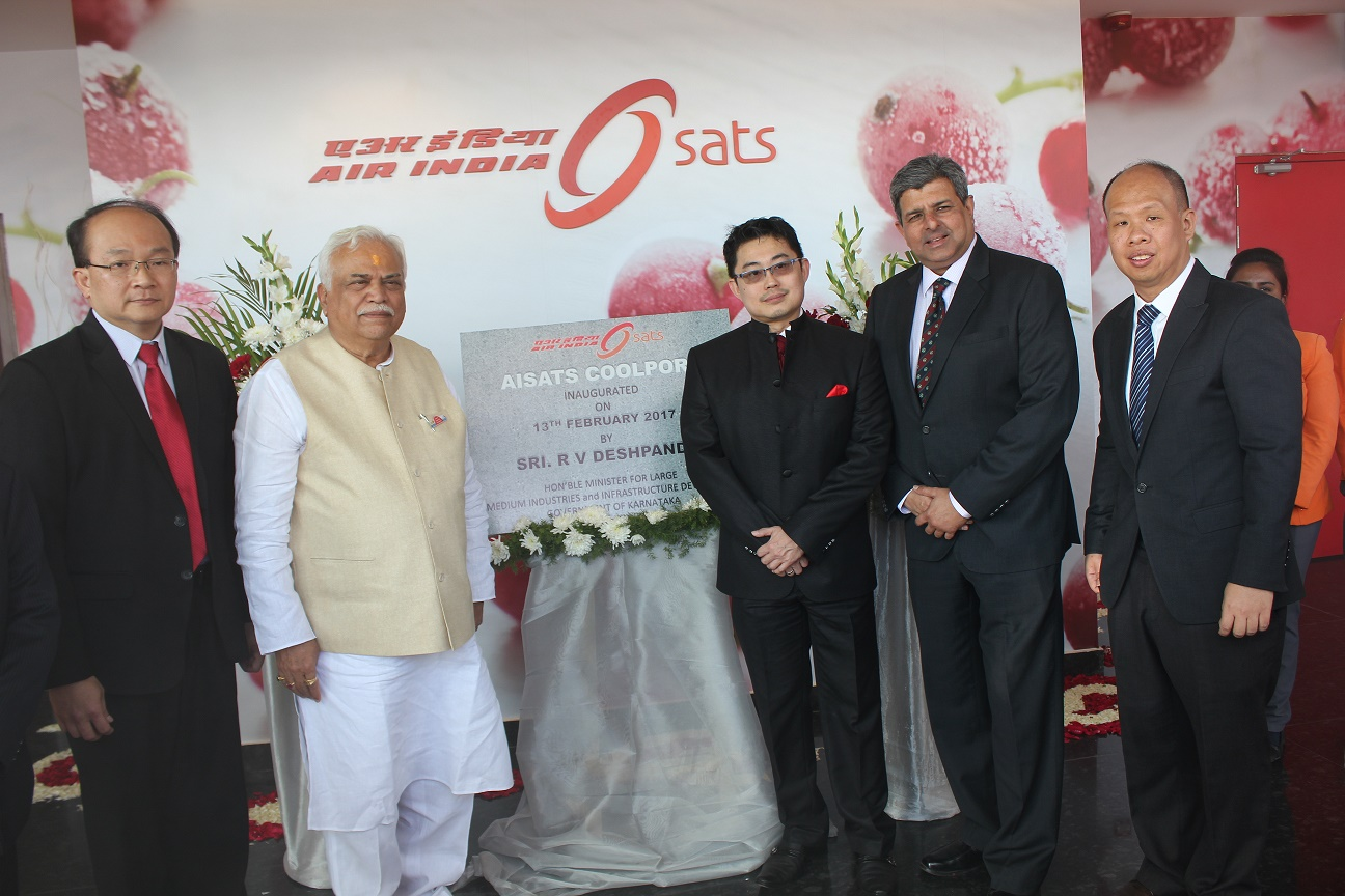 Launch of the AISATS COOLPORT at KIA, by Sri. R.V. Deshpande