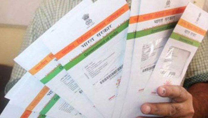 Mumbai: Aadhaar is Mandatory for Farmers to Get Loan Waiver