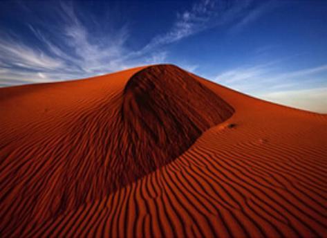 https://i0.wp.com/www.google-earth.es/uploads/forums/desierto_de_simpson.jpg