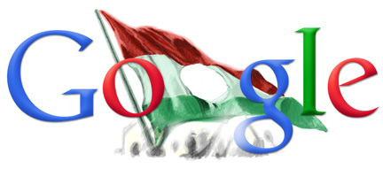 Hungary National Day