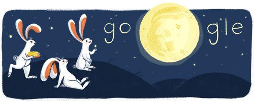 本日09月27日のGoogleロゴは中秋の名月