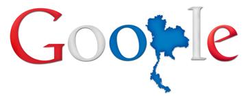 วันเฉลิมพระชนมพรรษาพระบาทสมเด็จพระเจ้าอยู่หัวและวันชาติของไทย