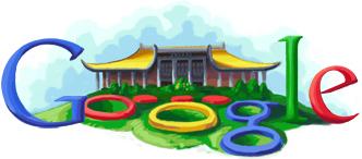 Dr. Sun Yat-sen's Birthday