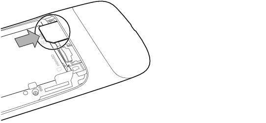 넥서스원 스펙 Nexus One Guides :: L2J with DuraBoys