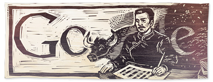 Lu Xun's 130th Birthday