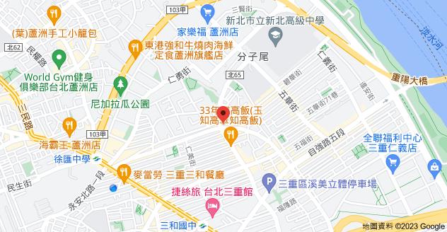 【三重~仁愛~太順油飯】【華哥哥幸福美食報報】 @ 華哥哥的陽光補給站 :: 痞客邦