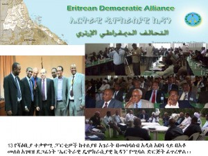 eritrea opposition conference