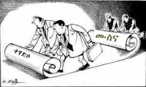 corruption vs reform