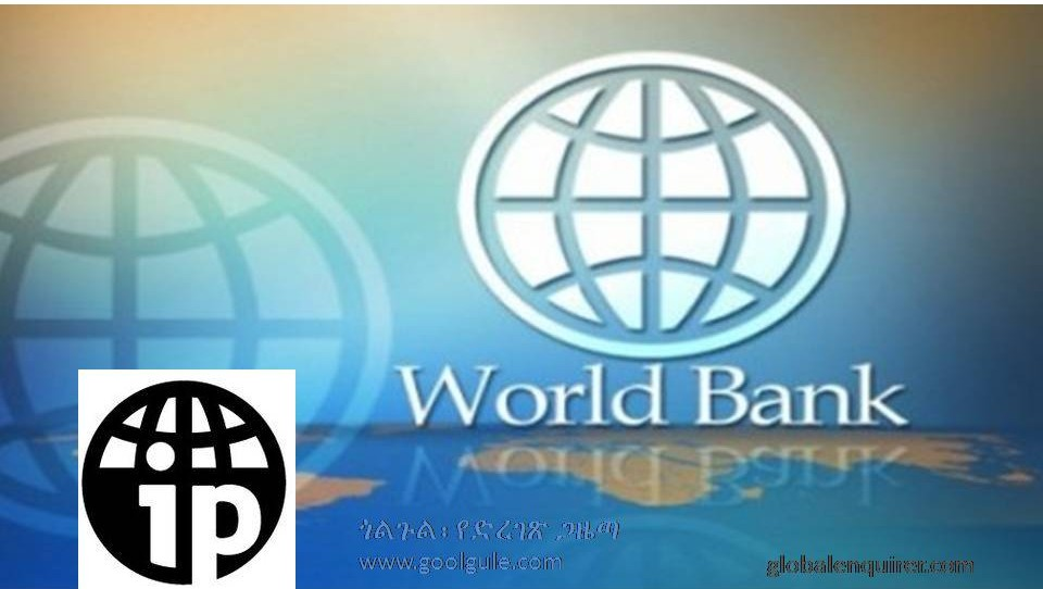 inspection panel and world bank
