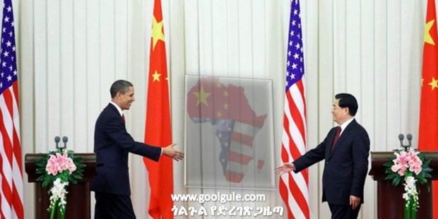 africa-china-us