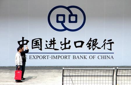 exim china bank