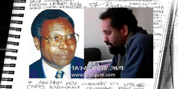 tesfaye and Kabuga 1