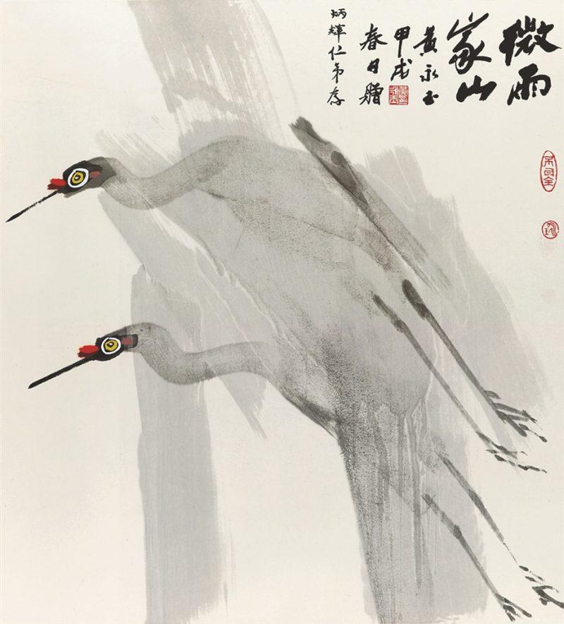 huang-yongyu5