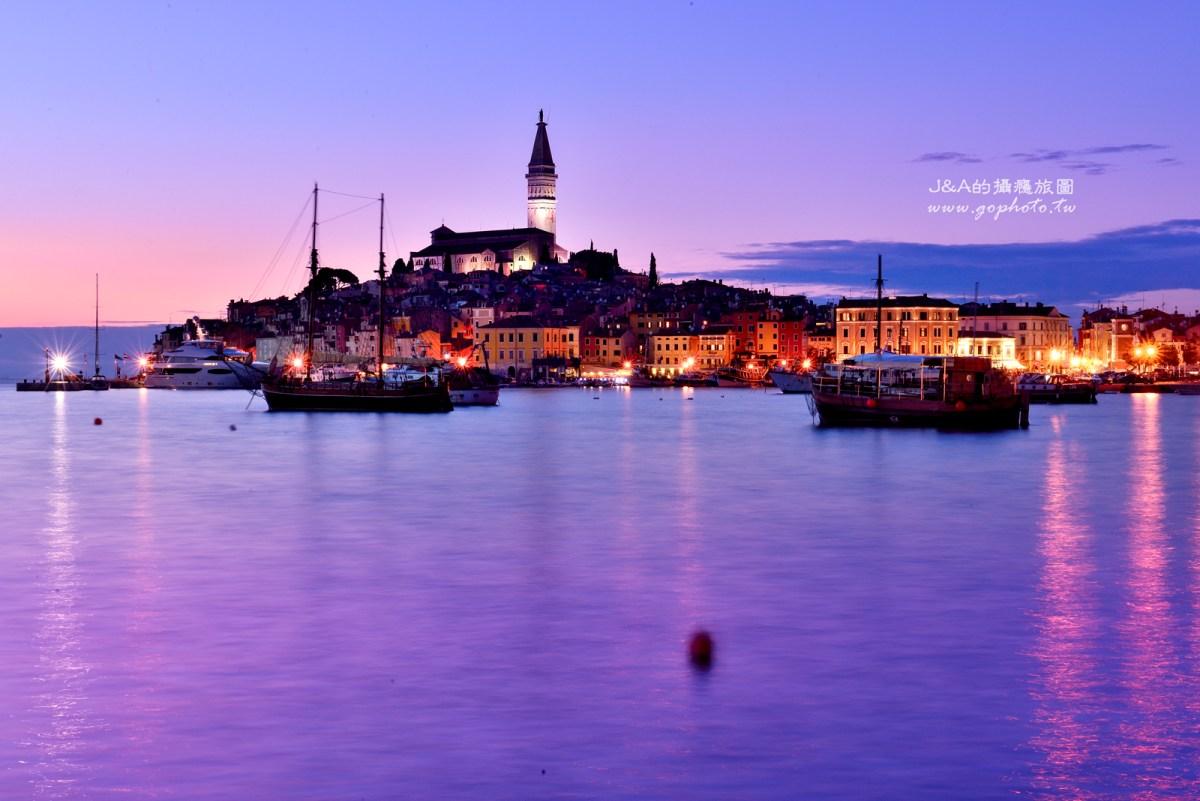 秋遊。亞德里亞海--浪漫的羅維尼Rovinj小鎮