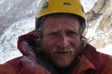 В Гималаях завершилась операция по спасению альпинистов. Поляк Томаш Мацкевич признан погибшим