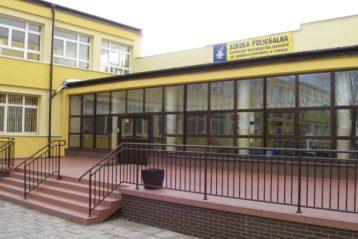 Что такое полицеальная школа и почему она может быть полезна для украинцев