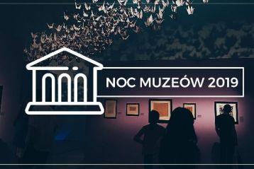 Ночь музеев 18 мая 2019 года: что посмотреть  в городах Польши