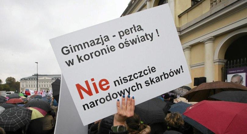 В Польше объявлена общая забастовка учителей