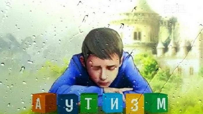 """У гіпермаркетах Польші запроваджують """"тихі години"""" для людей з аутизмом"""