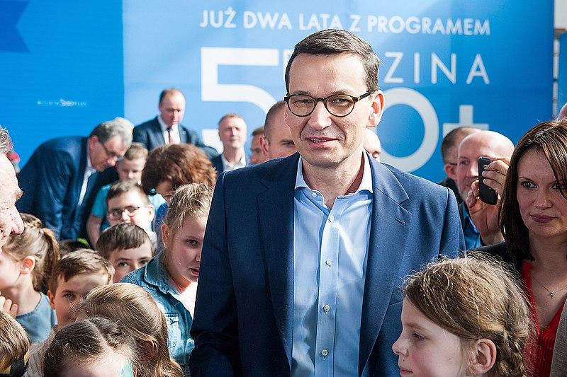 Грошова допомога сім'ям з дітьми у Польщі 2019-2020